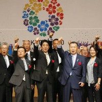 Tokyo 2020 in the Face of Hardship
