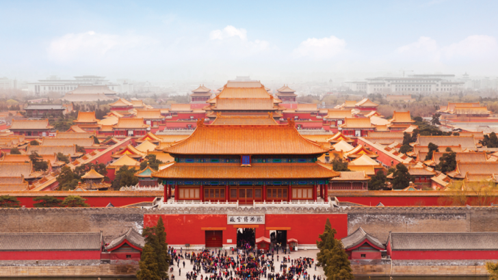 The China Model: A Civilizational-State Perspective