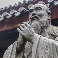 Chinese Philosophy  Excluded from American  Research Universities