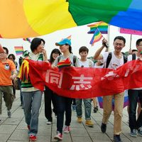 Confucian Culture and the International Trend of Legalising Same-Sex Marriage